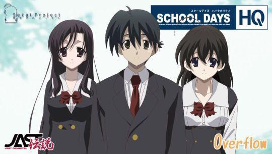 School Days HQ